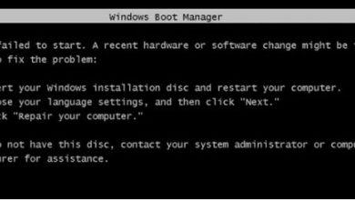 Photo of Windows failed to start — Система не загружается