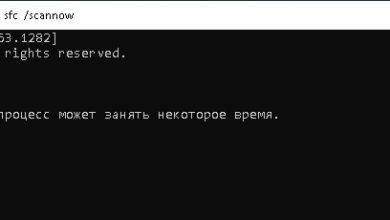 Photo of Как запустить проверку системных файлов sfc /scannow в Windows 10