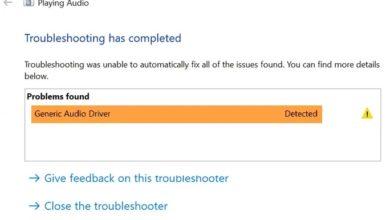 Photo of В Windows 10 обнаружен универсальный Аудио драйвер