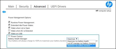 обновление Windows 10 для устройств HP (3)
