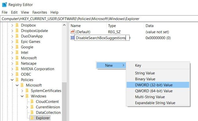 отключения Bing в поиске Windows 10 (2)