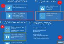 Photo of Как запустить безопасный режим: Windows 10, 8.1, 7