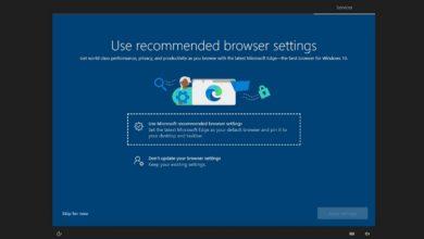 Photo of Windows 10 выводит полноэкранный баннер рекламы Microsoft Edge