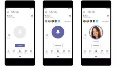 Photo of Microsoft Teams получит поддержку push-to-talk и цитируемые ответы