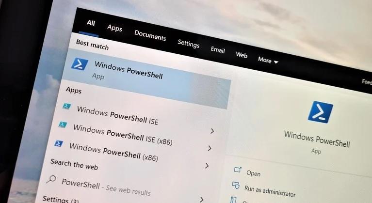 PowerShell 7.1