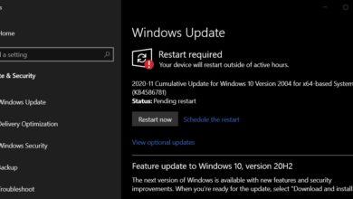 Photo of Обновления за ноябрь Windows 10 2020г., что нового