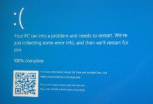 Photo of Microsoft подтверждает наличие синего экрана Windows 10 и ошибки принудительной перезагрузки