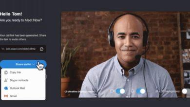 Photo of Новая функция собраний в Windows 10