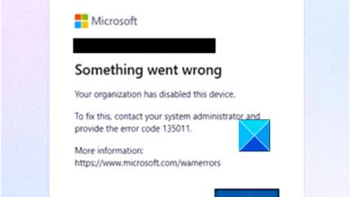Photo of Ошибка 135011 Microsoft Teams