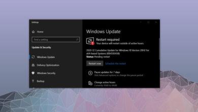 Photo of Обновления Windows 10 за декабрь 2020 года: что нового