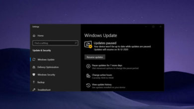 Photo of Windows 10 KB4592449 Сборка 18363.1256 доступна для загрузки