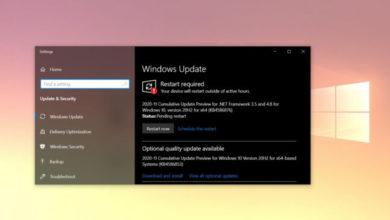 Photo of Доступно обновление Windows 10 KB4586853 (20H2)