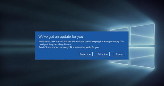 ошибка Windows 10, которая вызывает принудительную перезагрузку