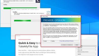 Photo of Хакеры используют поддельные установщики Windows 11 чтобы взломать ваш ПК