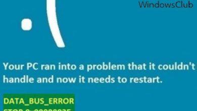 Photo of DATA BUS ERROR Синий экран смерти в Windows 10