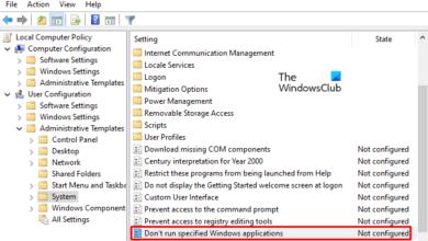 Photo of Как отключить PowerShell в Windows 10