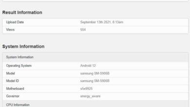 Photo of Тест Galaxy S22 подтвердил Exynos 2200 SoC с графическим процессором AMD