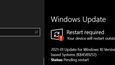 Photo of Скачать Windows 10 KB4589212: что нового