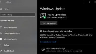 Photo of Выпущена KB5000842 (20H2) Windows 10: повышение производительности