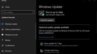 Photo of Выпущена Windows 10 KB5001567 для исправления ошибки BSOD в KB5000802