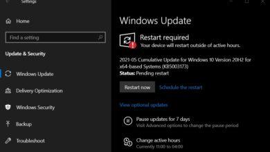 Photo of Обновление Windows 10 KB5003173 Build 19042.985