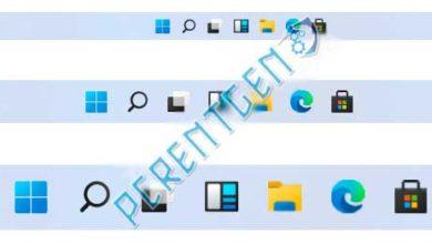 Photo of Как изменить размер панели задач в Windows 11