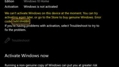 Photo of Исправить код ошибки активации 0x803FABB8 в Windows 11/10
