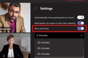 Photo of Функция комнат обсуждения Microsoft Teams получает большое обновление