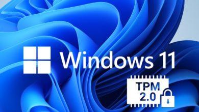 Photo of Microsoft делает обход TPM для неподдерживаемых ПК