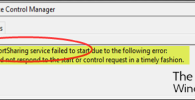 Photo of Не удалось запустить службу общего доступа к портам NET.TCP в Windows 10
