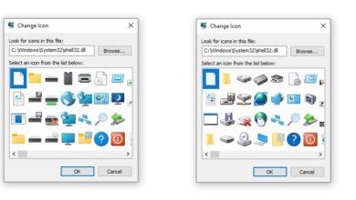 Photo of Новые иконки из эпохи Windows 95 в Sun Valley