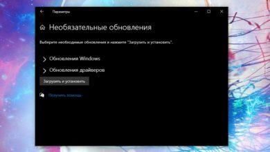 Photo of Обновление KB5004760 для Windows 10, устраняющее проблемы с PDF