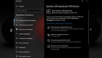 Photo of Обновление KB5004945 для Windows 10 — от уязвимости PrintNightmare