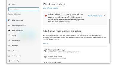 Photo of Ошибка: Этот компьютер не может запустить Windows 11