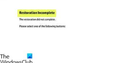 Photo of Восстановление системы не было успешно завершено — HP Windows 10