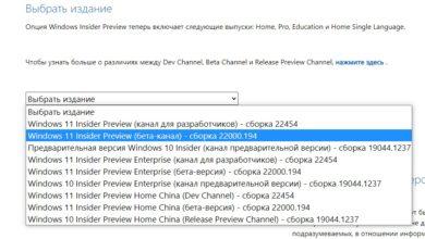 Photo of Сборка 22000.194 Windows 11 доступна для скачивания
