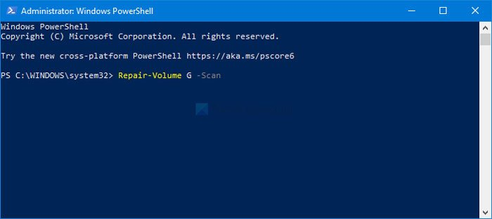 Используйте Windows PowerShell