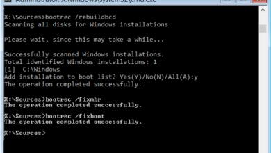 Photo of Как восстановить BCD в Windows
