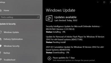 Photo of Обновление Windows 10 KB4577586 для удаления Flash Player