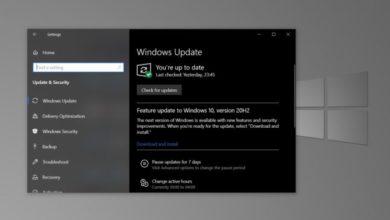 Photo of Обновление Windows 10 KB4601380 для версии 1909: устранения проблем с отрисовкой экрана