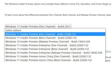 Photo of Microsoft выпустила ISO-образы Windows 11, которые можно скачать