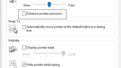 Photo of Как отключить ускорение мыши в Windows 10