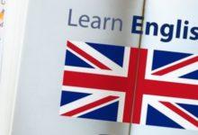 Photo of Как подготовиться к экзамену по английскому языку?