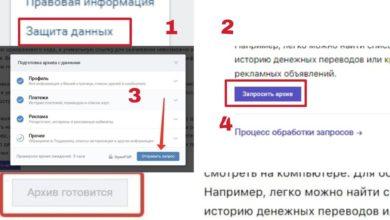 Photo of Как восстановить переписку ВКонтакте — инструкция