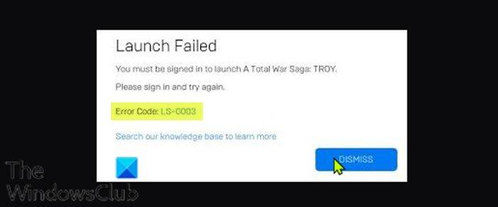 Исправить код ошибки Epic Games LS-0003 в Windows 10