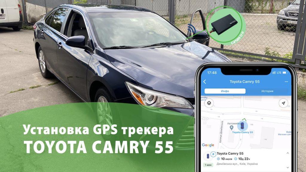 GPS трекер для авто