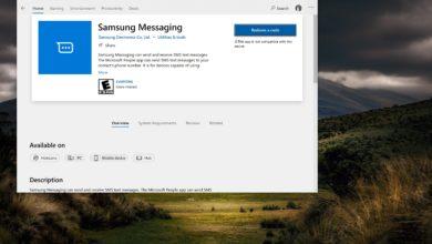 Photo of Появилось новое приложение Samsung в Microsoft store