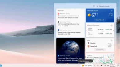 Photo of Как отключить виджет «Новости и интересы» на панели задач в Windows 10