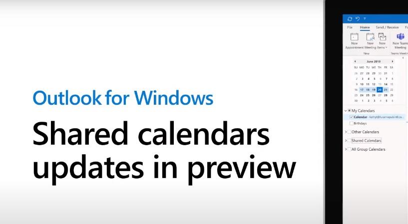 Outlook для Windows обновляет общие календари