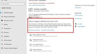 Photo of Windows 10 21H1 теперь является рекомендуемым обновлением для бета-версии